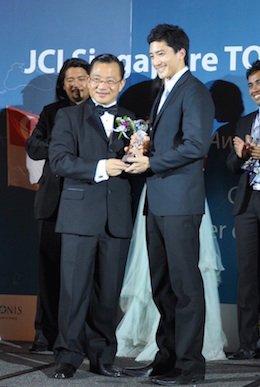 daniel wong award
