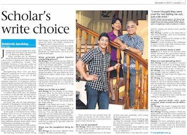 Straits Times - Daniel Wong